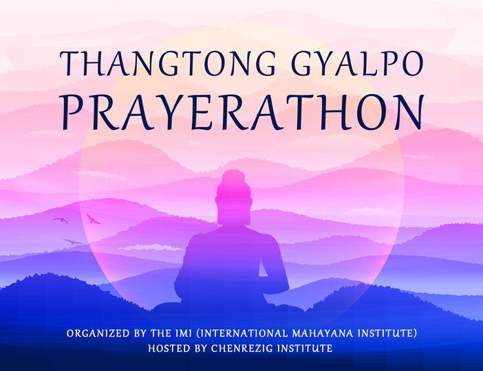 IMI Prayathon